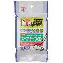 クリーナースペアテープミニ2P (2個入り) CNC-M2Pあす楽対応 ストック用 買替用 買い置き カーペット コロコロ コロコロクリーナー クリーナー カーペットクリーナー スペア 強粘着 スペアテープ