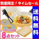 セラミッククイックパン 8点セット IH対応 CQPSE8JAフライパン セラミック 送料無料 セラミックフライパン オレンジ ピンク グリーン レッド アイリスオーヤマ 鍋