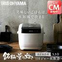 銘柄量り炊きIHジャー炊飯器 5.5合 RC-IC50-W ...