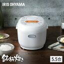 炊飯器 5.5合 アイリスオーヤマ ジャー炊飯器 5.5合 ホワイト RC-MD50-W送料無料 炊...