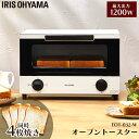 オーブントースター 4枚焼き ホワイト EOT-032-W オーブン トースター おーぶん とーすたー パン ぱん 4枚 朝 こんがり 焼きたて 焼きたてパン アイリスオーヤマ