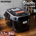 \レビューを書いてプレゼントGET!!/炊飯器 5.5合 アイリスオーヤマ RC-IE50-B IH...