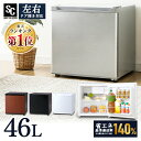 【設置対応可】冷蔵庫 小型 1ドア 46L PRC-B051...