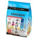生鮮米 無洗米 北海道産 ゆめぴりか 1.8kg