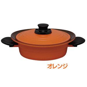 【送料無料】アイリスオーヤマ無加水鍋24cm浅型MKS-P24Sオレンジ【KITCHENCHEF(キッチンシェフ)】