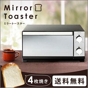 オーブン トースター おしゃれ