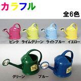【喷壶】【2.2L】淋浴热水瓶PT-22(粉红色/橙绿色/淡蓝色/黄色/蓝色...[【じょうろ】【2.2L】シャワーポット PT-22(ピンク/ライムグリーン/ライトブルー/イエロー/ブルー/グリーン)【RCP】]