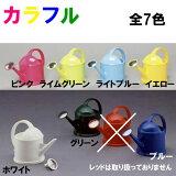 【喷壶】【3.8L】淋浴热水瓶PT-38(粉红色/橙绿色/淡蓝色/黄色/howai...[【最大じょうろ】【3.8L】シャワーポット PT-38(ピンク/ライムグリーン/ライトブルー/イエロー/ホワイト/ブルー/グリーン)【RCP】]