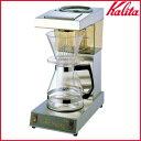 【カリタ コーヒーメーカー】【送料無料】業務用コーヒーメーカー 12杯用 ET-12N【ド