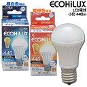 アイリスオーヤマ LED電球 小形(440lm) 昼白色LDA6N-H-E17-V5・電球色LDA6L-H-E17-V5【RCP】【買取】