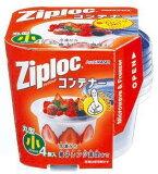 ジップロックコンテナー【Ziploc】丸形小サイズ 4個入り[保存容器/エコ/プラスチック/キッチン/キッチン用品/お弁当]【art】【D】【楽ギフ包装】【RCP】