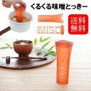 【日本製】くるくる味噌とっきー A-76849 送料無料 味...