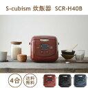 S-cubism 炊飯器 4合炊き マイコン式 SCR-H4...