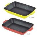 オーブンシェフフッ素加工耐熱角皿プレート26×20 L-1827耐熱皿 耐熱容器 深皿 おしゃ