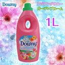 アジアンダウニー ガーデンブルーム 1Lボトル【D】【楽ギフ_包装】【RCP】