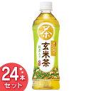【24本セット】伊右衛門 玄米茶 500ml FEG5Cお茶...