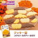 クリスマス クッキー型 DL8001 一度にたくさん抜けるかわいいクッキー型 送料無料 抜き型 貝印...