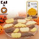 【ゆうパケットで送料無料】クリスマス クッキー型 DL800...
