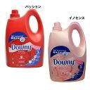 Downy アジアンダウニー イノセンス・パッション 3.8Lボトル【D】【楽ギフ_包装】【RCP】