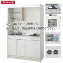 ショッピング冷蔵庫 メーカー直送 クリナップ ミニキッチン 電気コンロタイプ [CK1200(R/L)P100V(13/LP)R] 間口1200 換気扇・排水ホース付き 冷蔵庫有り
