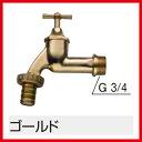 タカショー Takasho LDA-001G 雨水タンク専用蛇口 (ゴールド) 代引き不可