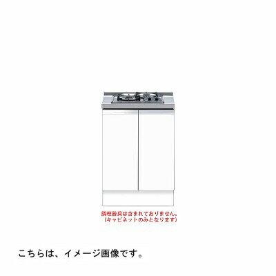メーカー直送 送料無料 【マイセット】キッチン 深型 単体キッチン コンロ台 IHビルトインキャビネット(2口) M4 間口60cm[M4-60GC2I*]【MYSET】 道幅4m未満配送不可