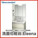 タカラ ホーロー 洗面化粧台 エリーナ[takara-se02] 間口750mm ハイバックカウンター 3面鏡
