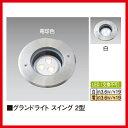 タカショー Takasho HBD-D13S グランドライトスイング 2型 (電球色) 旧品番 HBD-D02S