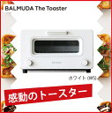 あす楽 バルミューダ ザ・トースター [K01A-WS] パンを美味しく焼き上げる温度制御 スチームテクノロジー カラー:ホワイト ラッピング対応可 送料無料