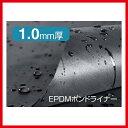 タカショー Takasho ICB-0506EPDMポンドライナー5m×6m厚さ1.05mm代引き不可