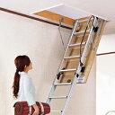 Panasonic 天井収納 はしご ユニット アルミタイプ 室内専用 8型 CW2817E パナソニック