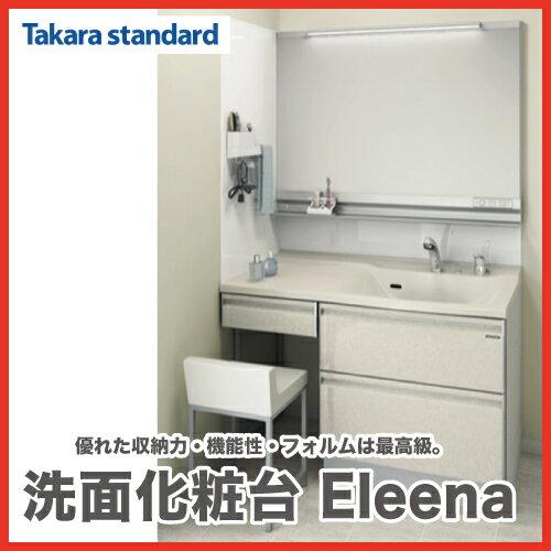 タカラ ホーロー 洗面化粧台 エリーナ[takara-se07] 間口1200mm フラットカウンター 大型ミラー1面鏡