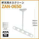 ����̵�� ������� �ۥ������ ��ŷ�ѡ֥�å��⤵Ĵ�����դ��Фᥢ������� ZAN-0650-PW(�ԥ奢�ۥ磻��)