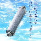 送料無料 【LIXIL】【リクシル】あす楽オールインワン浄水栓 交換用カートリッジ 【JF-20】 【INAX】【イナックス】