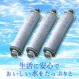 【LIXIL】【リクシル】あす楽 オールインワン浄水栓交換用カートリッジ JF-20-T【INAX】【イナックス】