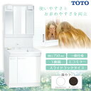 TOTO Vシリーズ 洗面化粧台セット LMPA075A3GFC2G + LDPA075BHGEN2 エコミラー 有り 間口750mm 三面鏡 一般地 スライドラックタイプ 送料無料