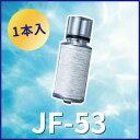 あす楽 リクシル イナックス 交換用浄水カートリッジ カートリッジ内蔵タイプ 1本 JF-53 JF-53B