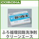 【CORONAコロナ】エコキュート関連部材ふろ循環回路洗浄剤クリーンエース[UKB-53] 送料無料