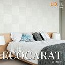 メーカー直送 エコカラット 壁材 内装 空調 たけひご 303角平 [ECO-303TK*NN] LIXIL INAX リクシル