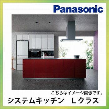 送料無料 システムキッチン パナソニック Lクラ...の商品画像