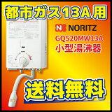 11/22����ͽ�� �Ρ���� GQ520MW (�ϡ��ޥ�YR545Ʊ��)�����Իԥ��� 13A��������ѡ�����������ʨ�� GQ-520MW����ڤ���ʡ�
