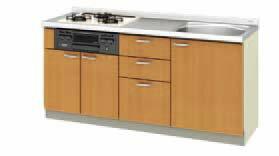 メーカー直送品 送料無料 LIXIL 取り替えキッチン シリーズGK フロアユニット(ワークトップ・加熱機器含む)間口175cm ラウンド56シンク(水栓穴付)[GK(F・W)-U-175Y(L・R)B□□(R・L)]【サンウェーブ】