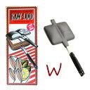 【バウルー】ホットサンドメーカー 直火 サンドイッチトースター ダブル (ニューバウルーW BAWLOO)日本製 イタリア商事【XBW02ダブル】