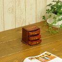 【送料無料】小引出しキーボックス 卓上小引き出し RE1814 3段 幅12cm 奥10cm 高11cm 天然木製 完成品