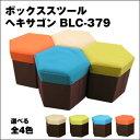Blc-379