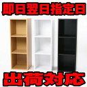 「あす楽」レコードラック バイナルボックス3段 3色展開 4985396 【】