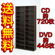 「あす楽」【送料無料】DVD&CDラック DUCD-720【】