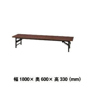 【送料無料】会議用テーブル KR1860NR 【】 【会議用 テーブル】