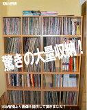 两个阶段的唱片Bainarubokkusu Rekodorakkurekodorakku [05P21dec10;[リピーターも多い!! レコードがピッタリ入る収納ボックス!「あす楽」レコードラック バイナルボックス2段 *3色*]