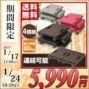 【あす楽】 日東(NITTO) 家庭用平台車 ホームキャリー 4個組 NTM-E50×4 平台車 連結台車 連結平台車 キャリーカート 【送料無料】